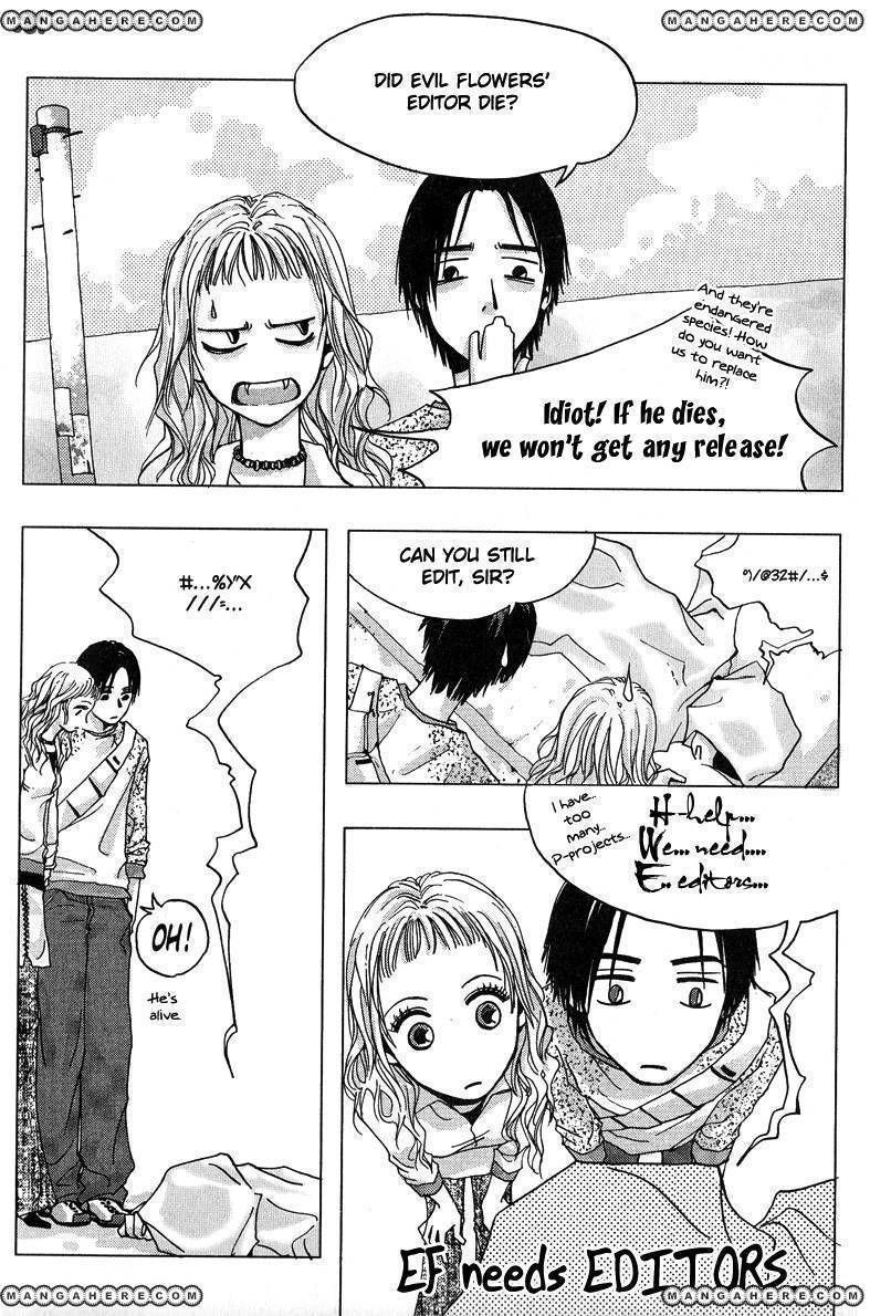 Shade 5 Page 1