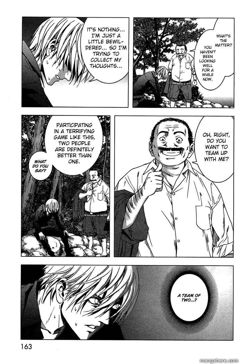 Btooom! 6 Page 3