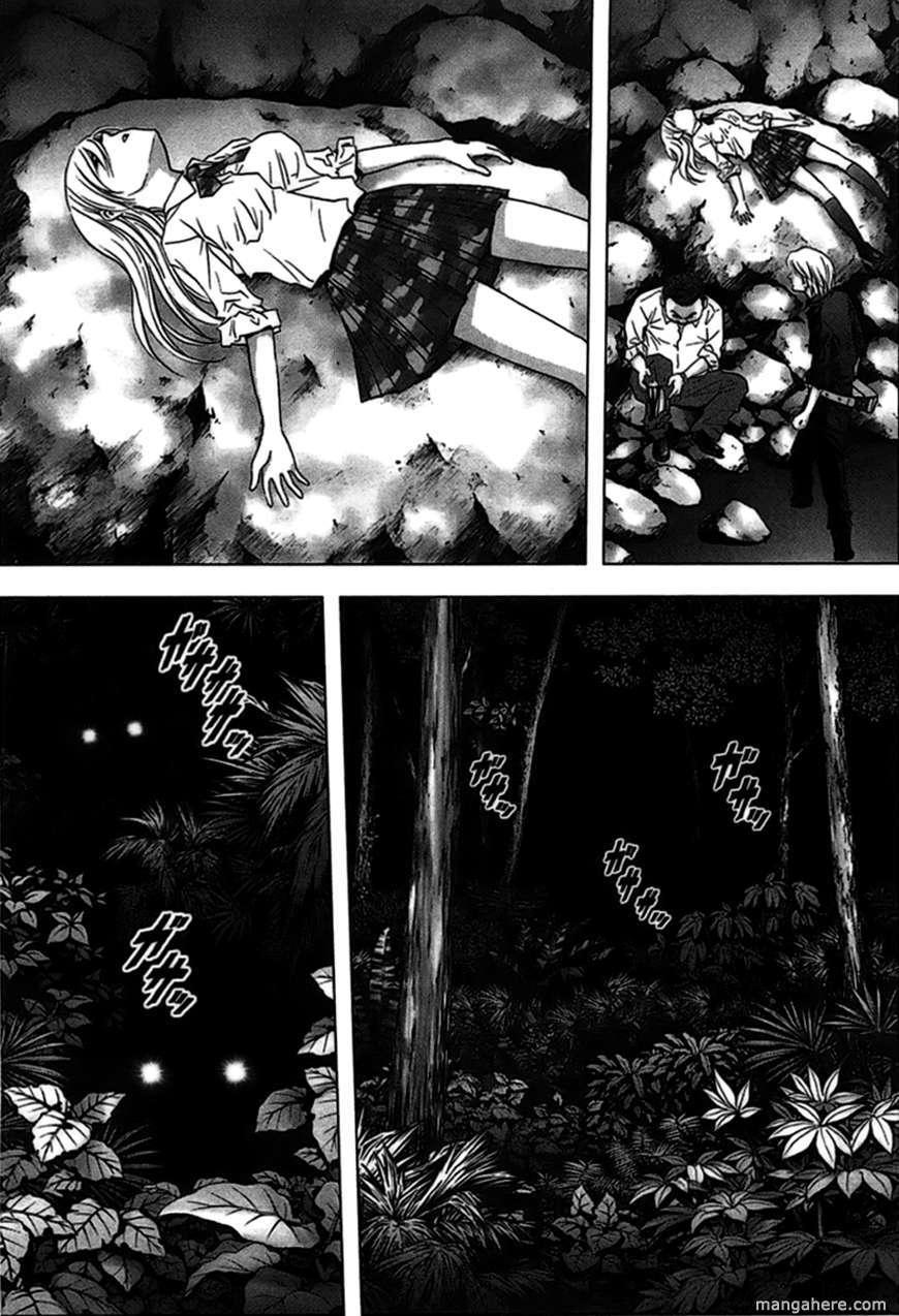 Btooom! 19 Page 3