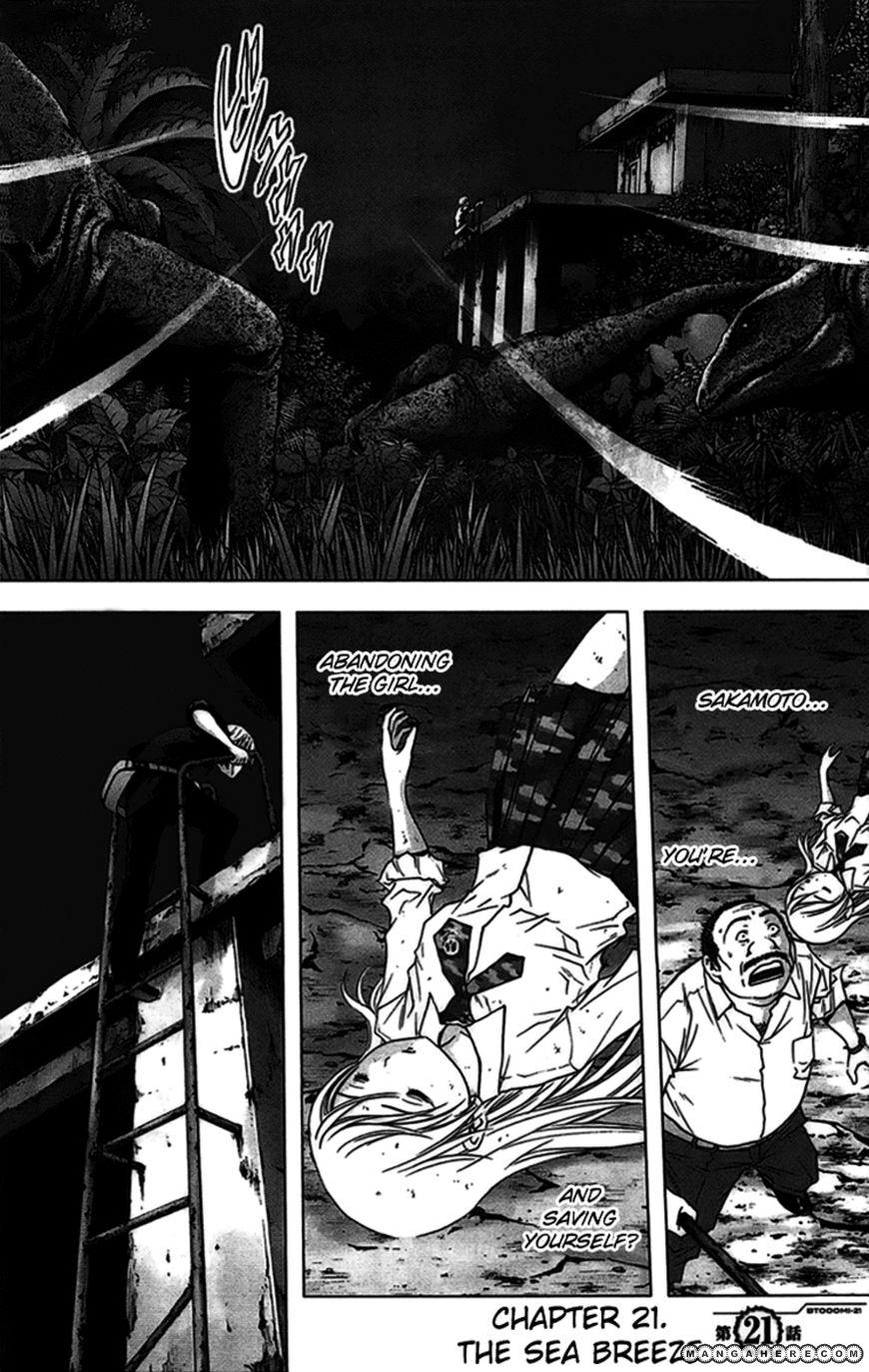 Btooom! 21 Page 1