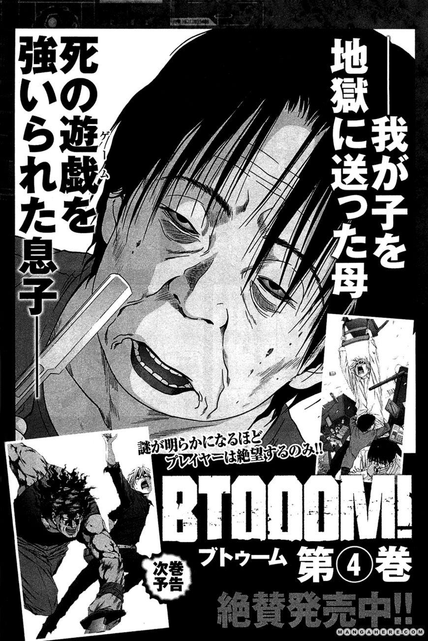 Btooom! 22.5 Page 1