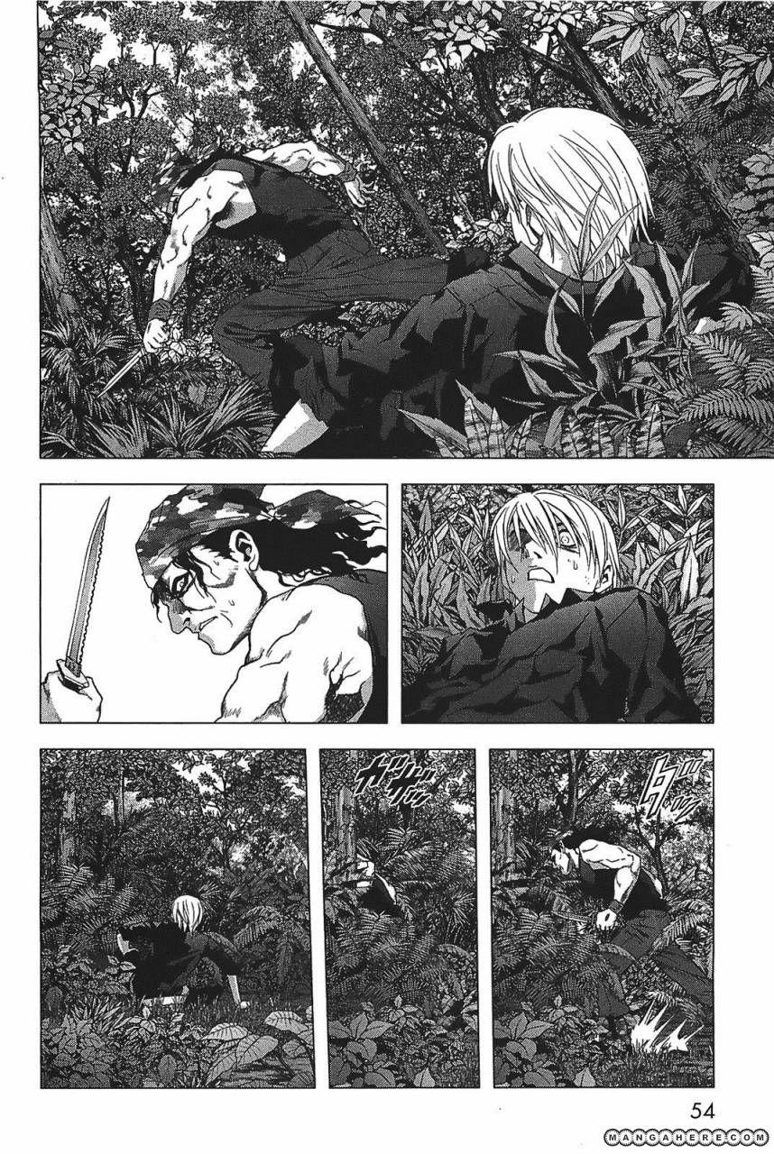 Btooom! 25 Page 2