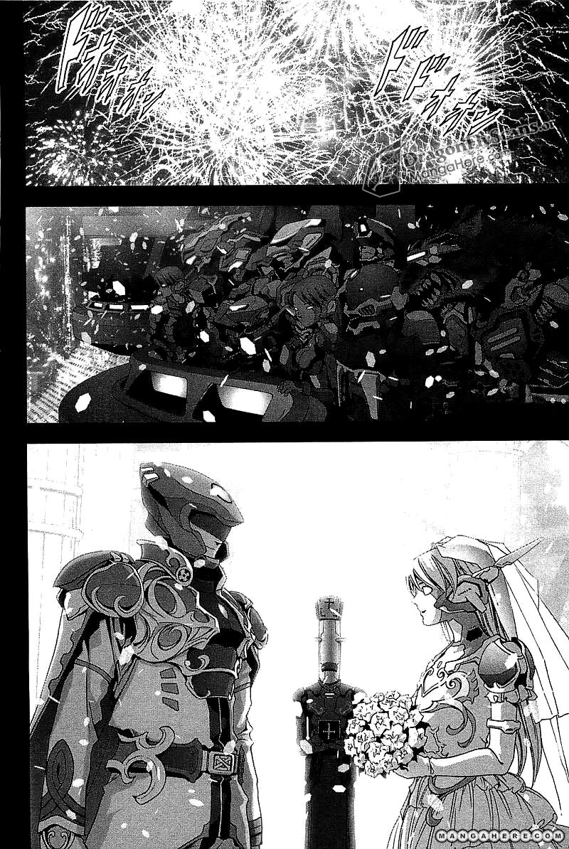 Btooom! 27 Page 2