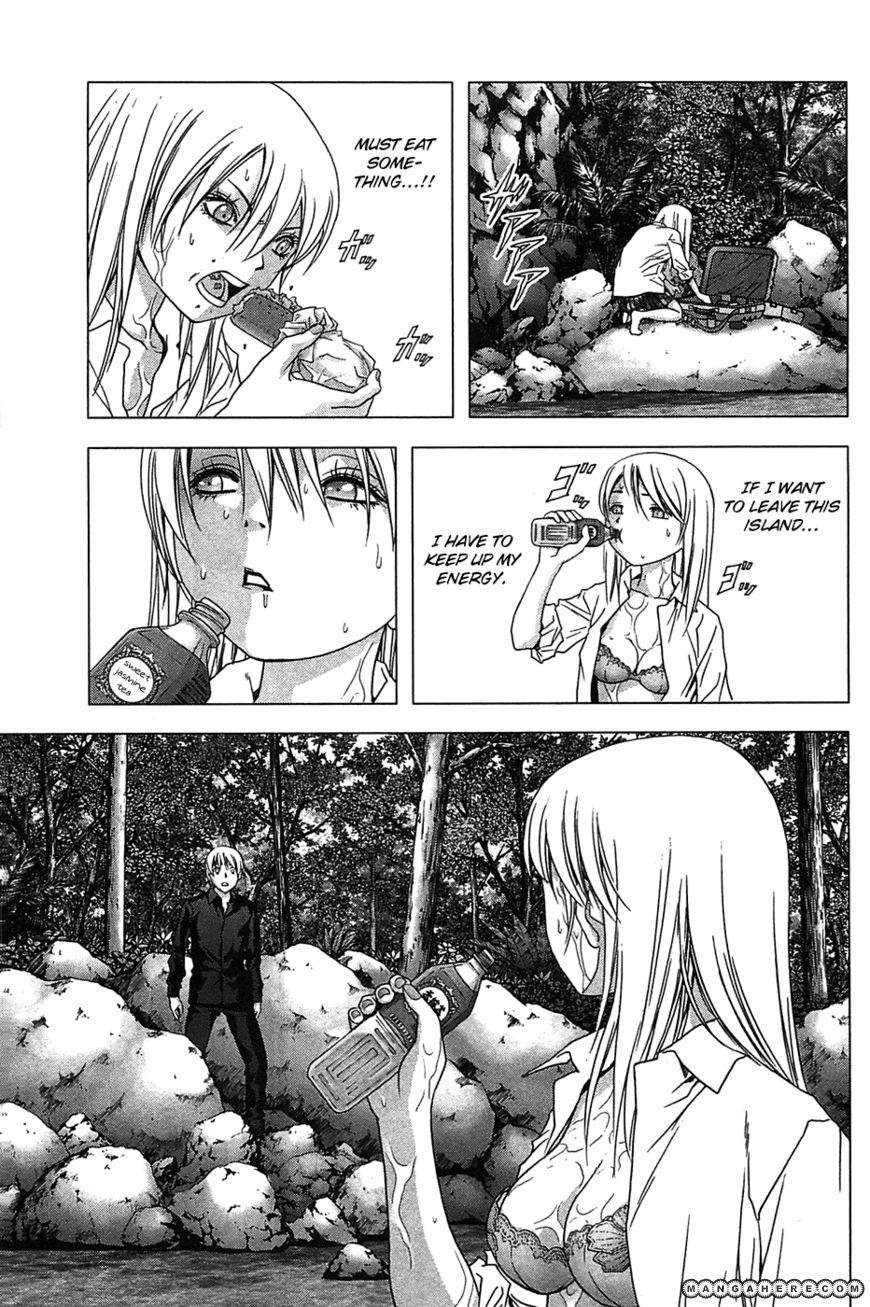 Btooom! 34 Page 3