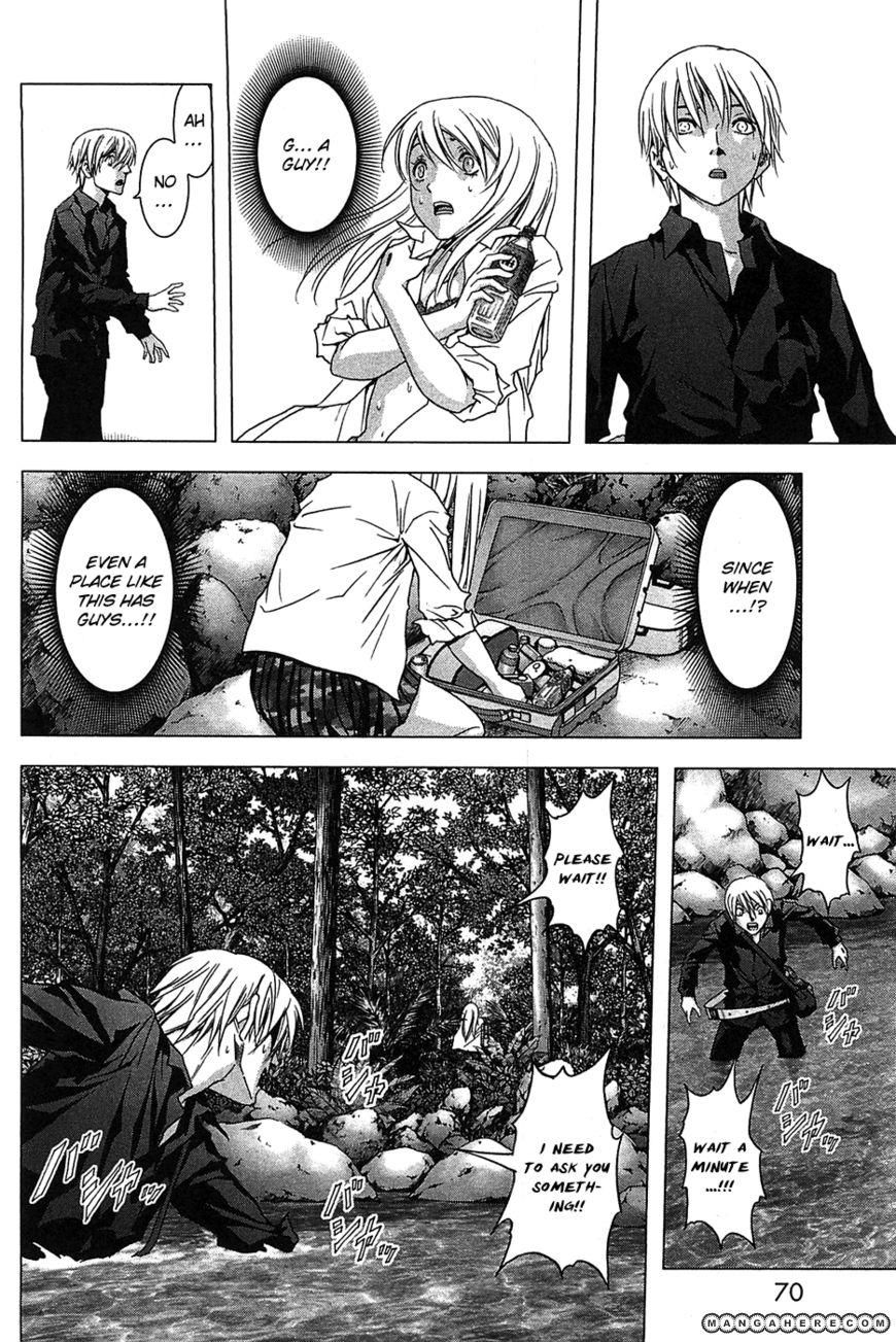 Btooom! 34 Page 4