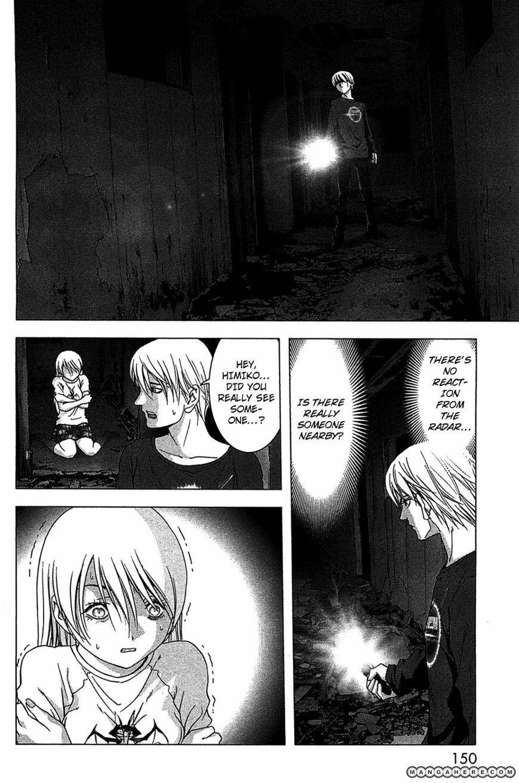 Btooom! 36 Page 2