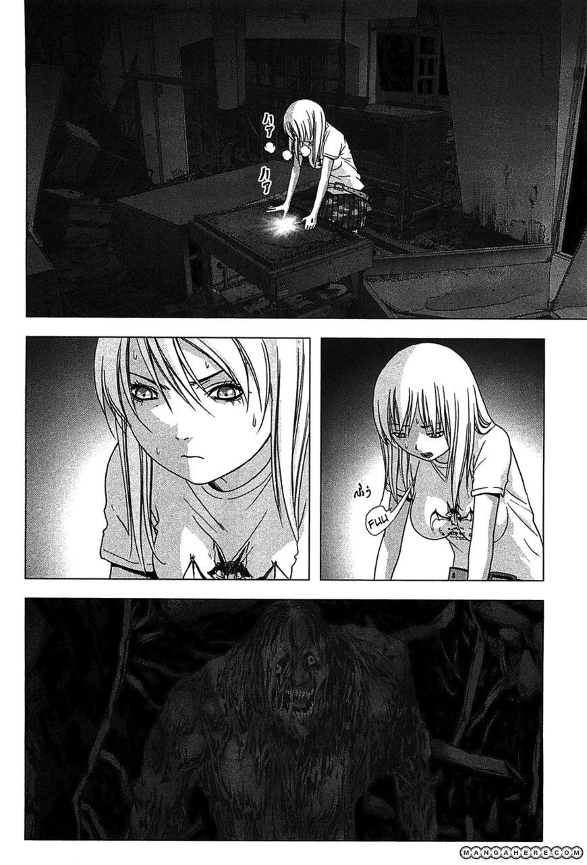 Btooom! 37 Page 2
