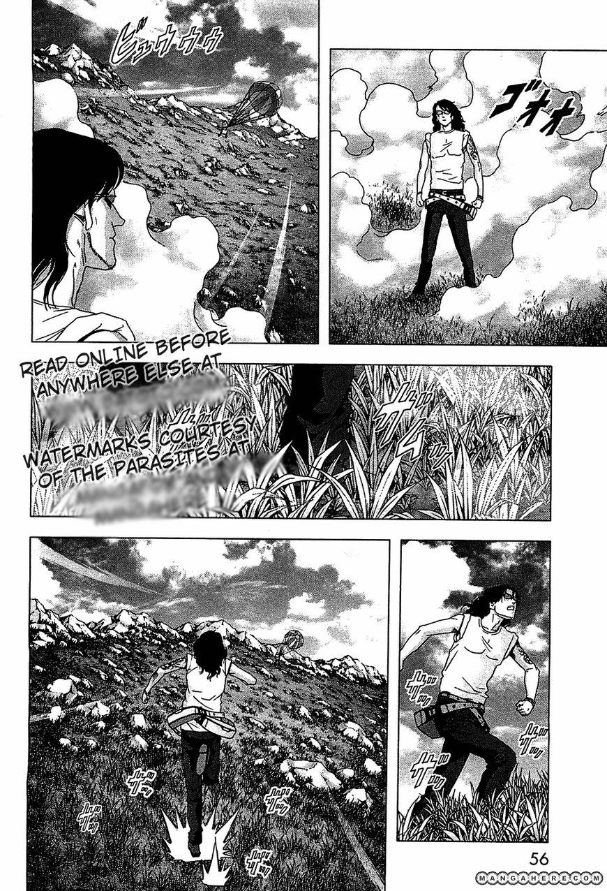 Btooom! 39 Page 4