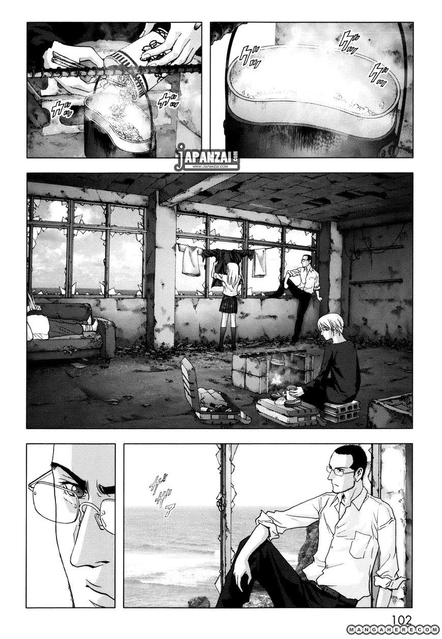Btooom! 44 Page 3