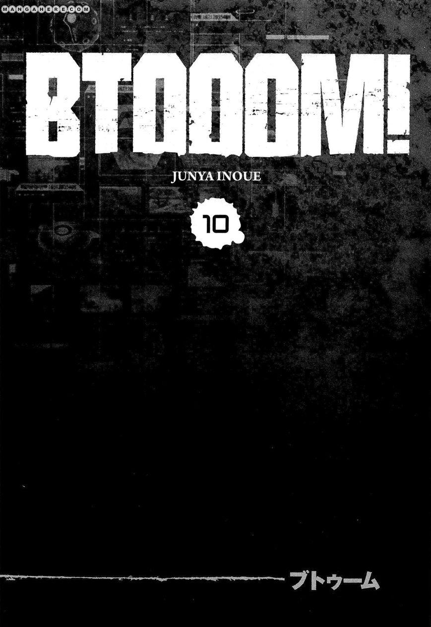 Btooom! 54 Page 2