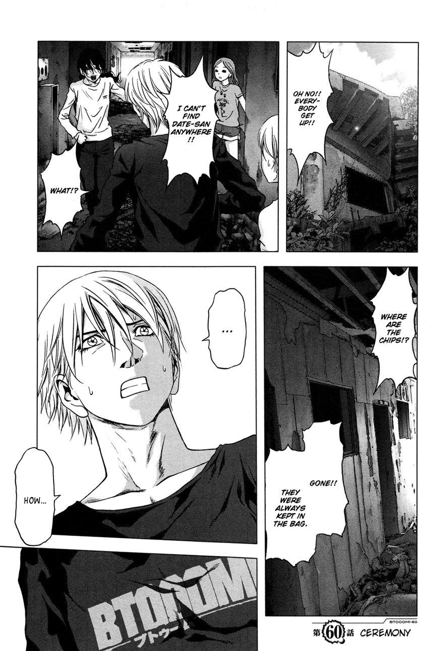 Btooom! 60 Page 2