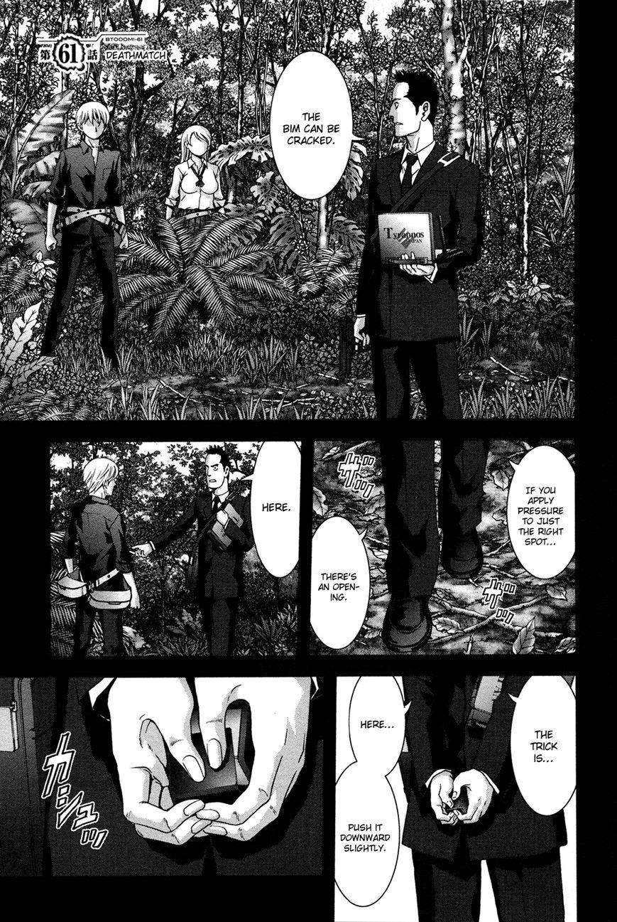 Btooom! 61 Page 2