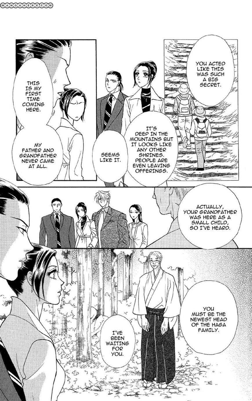Anata ni Hana o Sasagemashou 13 Page 3