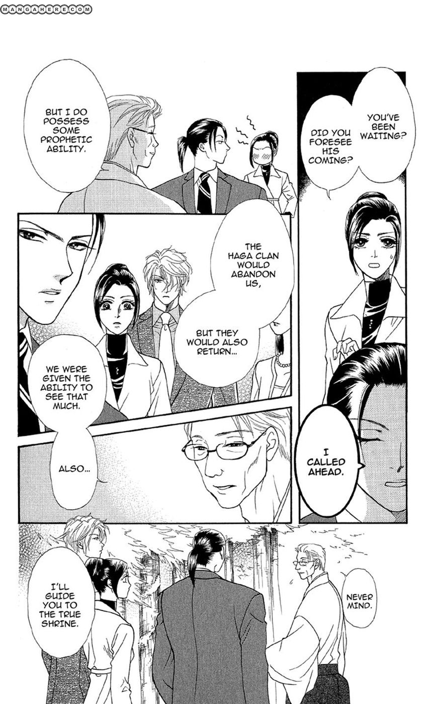 Anata ni Hana o Sasagemashou 13 Page 4