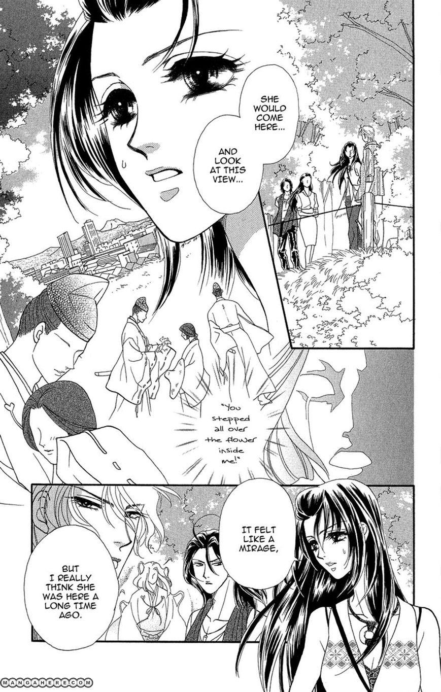 Anata ni Hana o Sasagemashou 17 Page 3