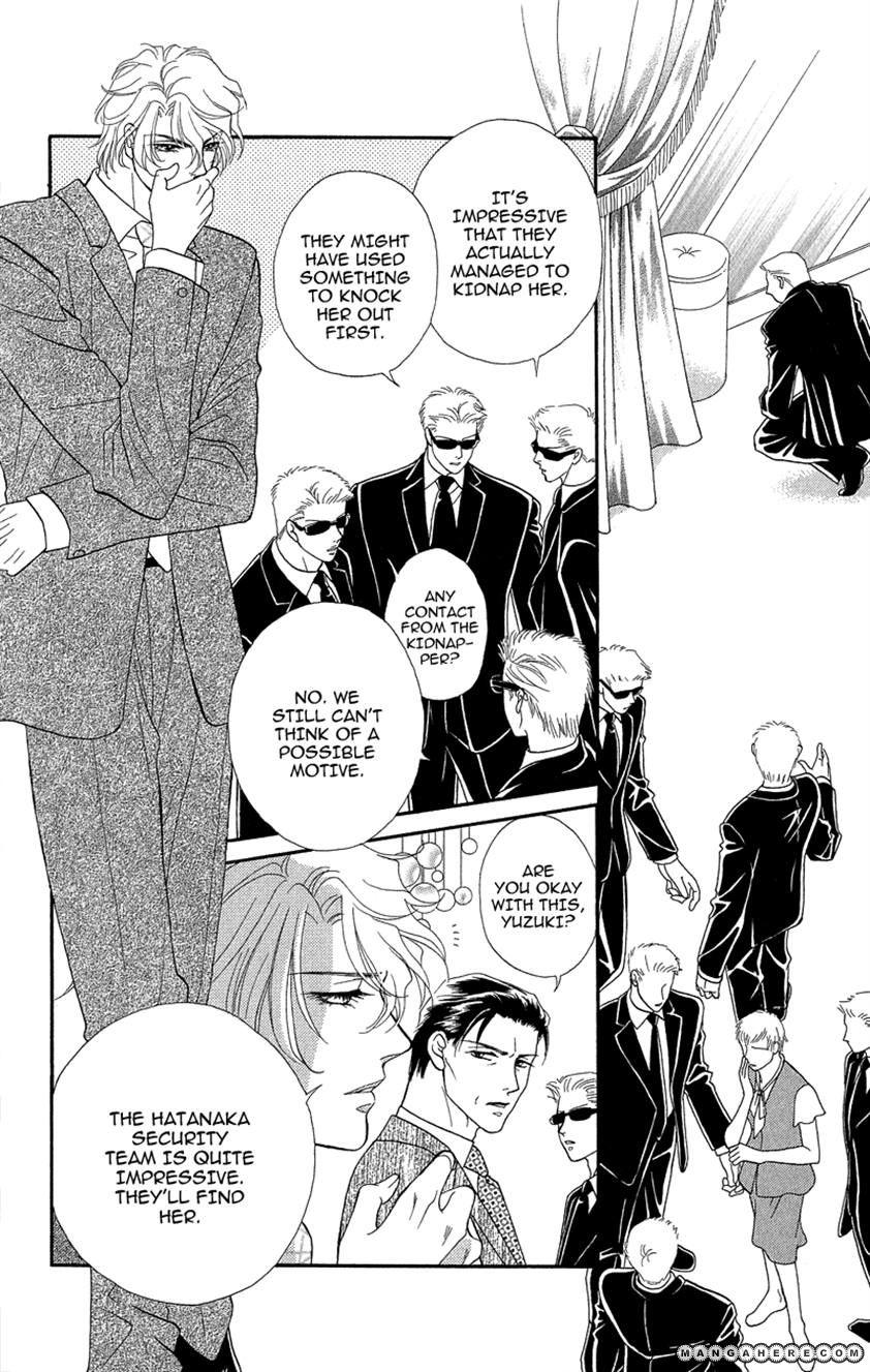 Anata ni Hana o Sasagemashou 19 Page 2