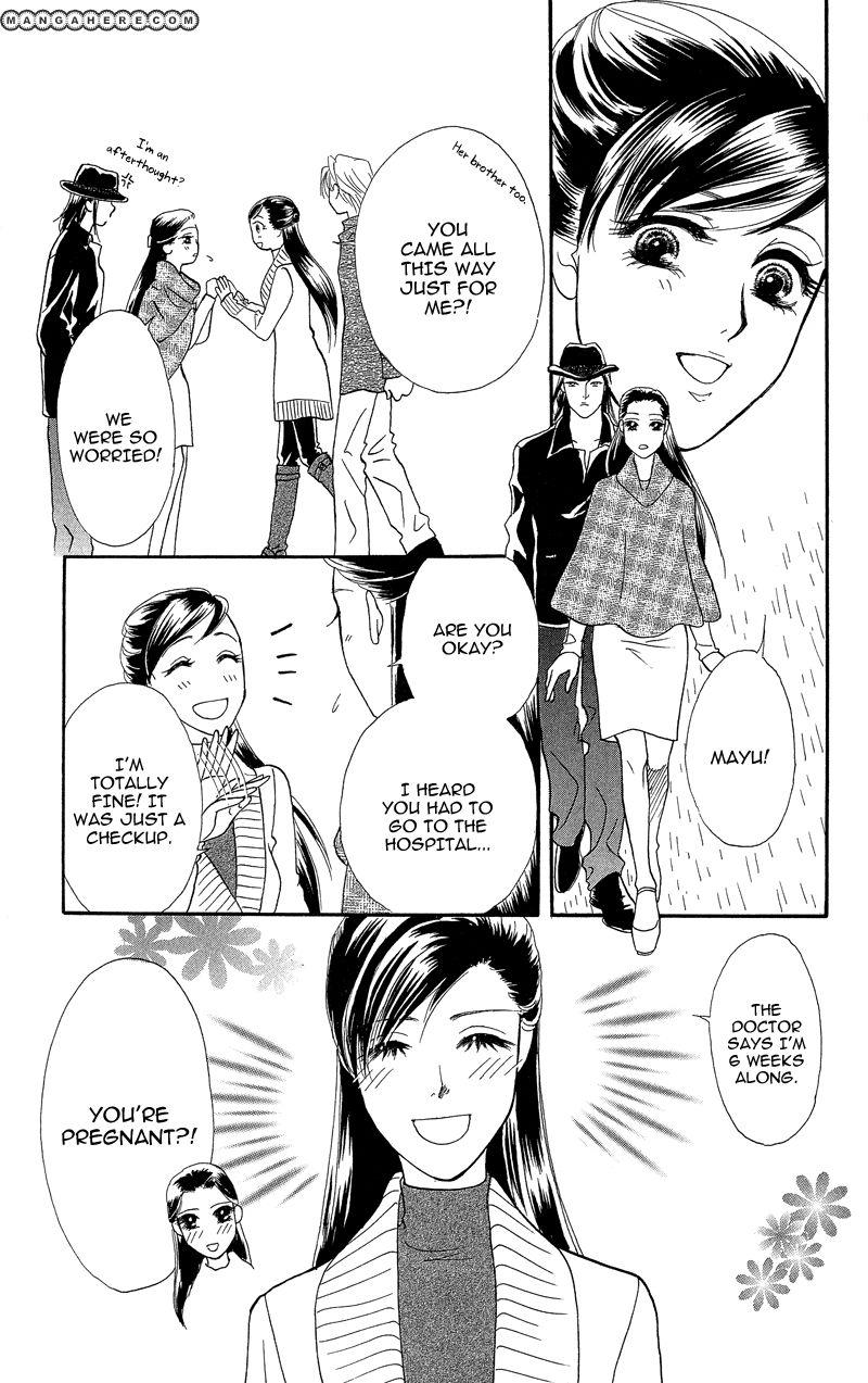 Anata ni Hana o Sasagemashou 20 Page 3