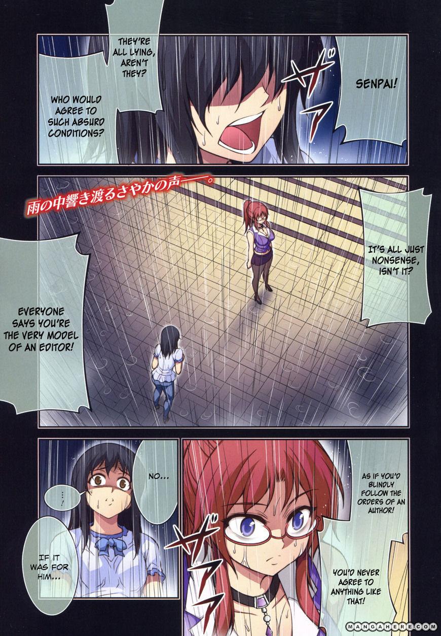 Koimoku 9 Page 3