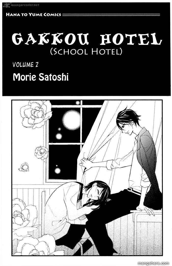 Gakkou Hotel 5 Page 2