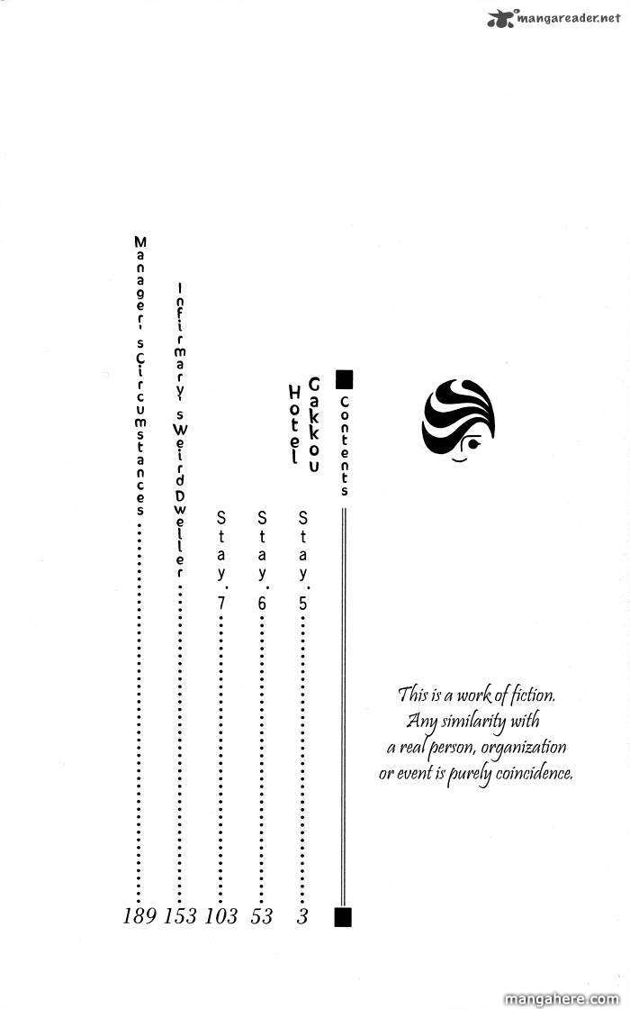 Gakkou Hotel 5 Page 3