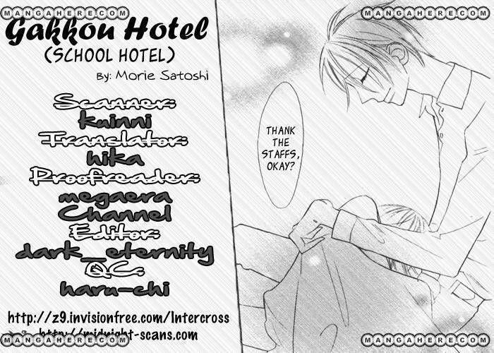 Gakkou Hotel 7 Page 1