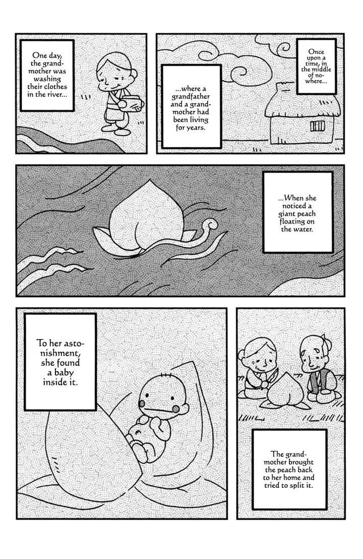 Vairocana 15 Page 1