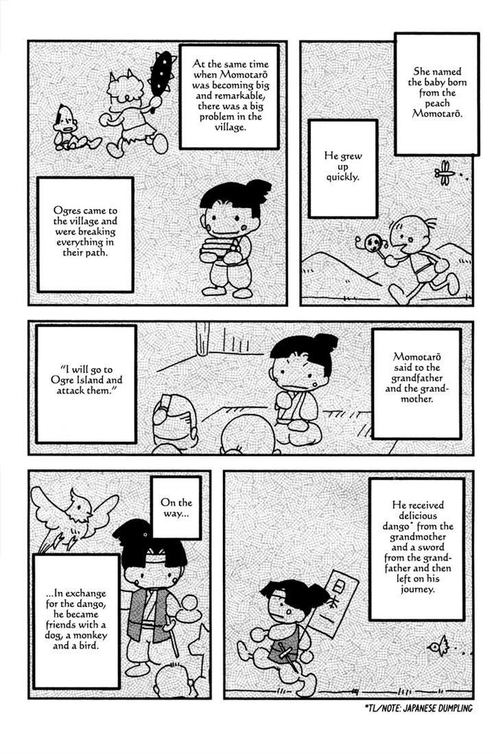 Vairocana 15 Page 2