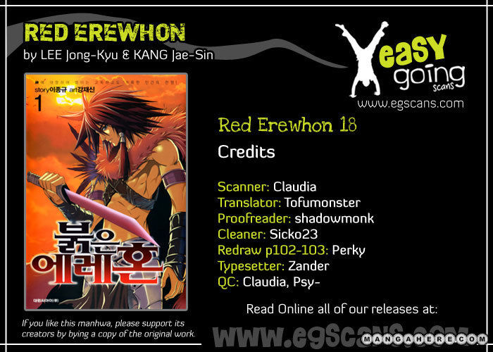 Red Erewhon 18 Page 1