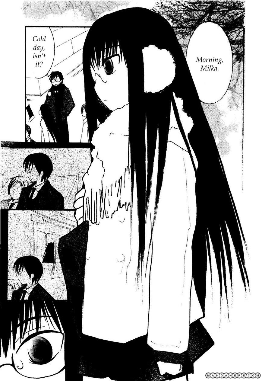 Suugaku Girl 11 Page 1