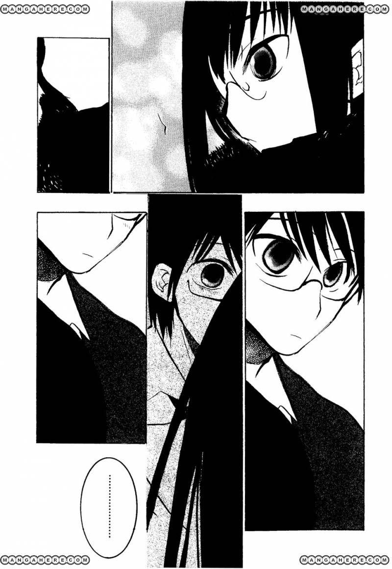 Suugaku Girl 14 Page 2