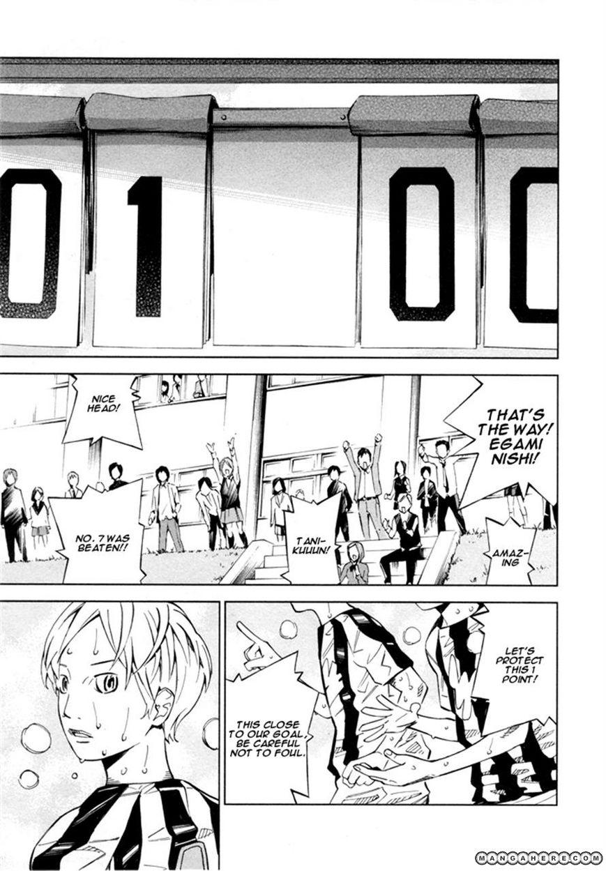 Sayonara Football 6 Page 2