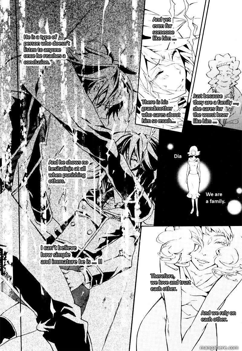 Siesta 7 Page 2