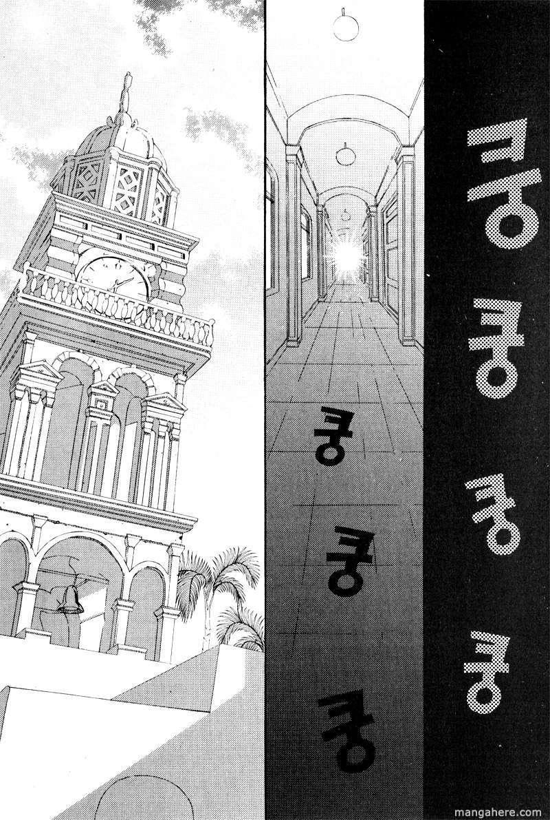 Siesta 15 Page 2