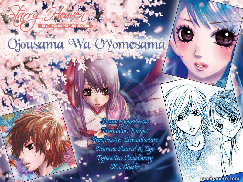 Ojousama Wa Oyomesama 3 Page 2