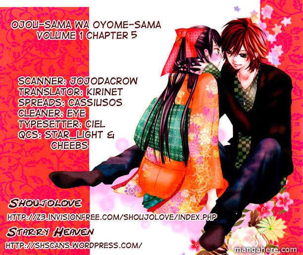 Ojousama Wa Oyomesama 5 Page 2