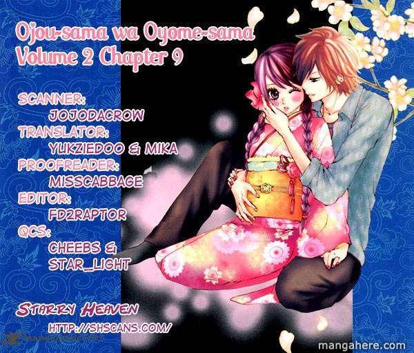 Ojousama Wa Oyomesama 9 Page 2