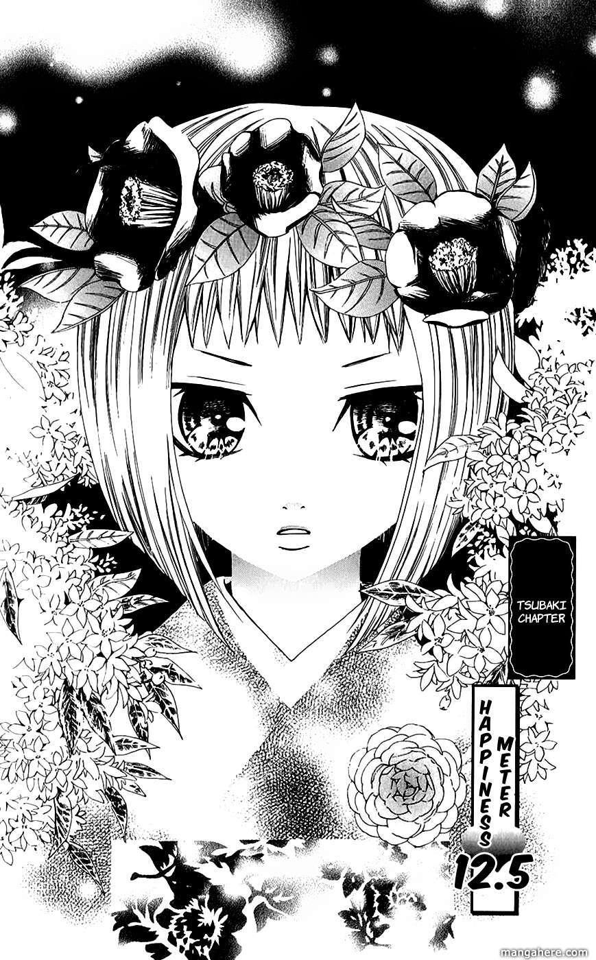 Ojousama Wa Oyomesama 12.5 Page 1