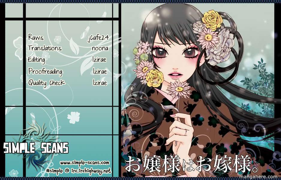 Ojousama Wa Oyomesama 12.6 Page 1