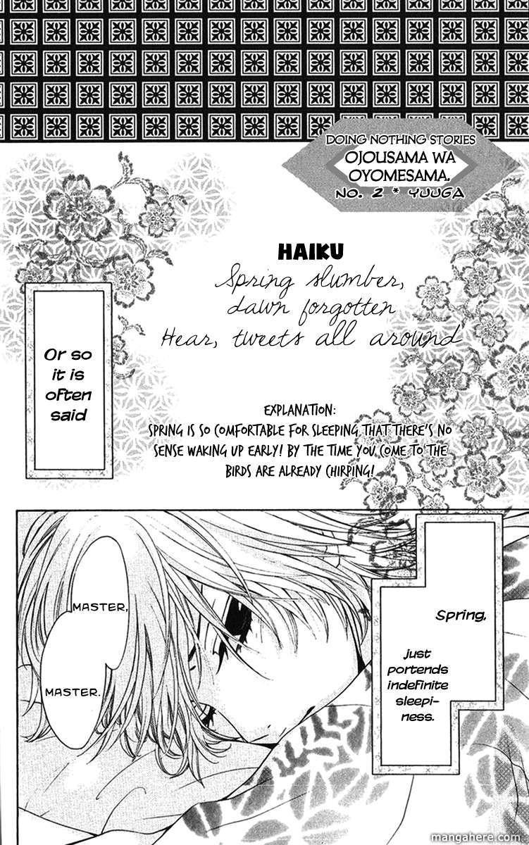 Ojousama Wa Oyomesama 12.6 Page 2