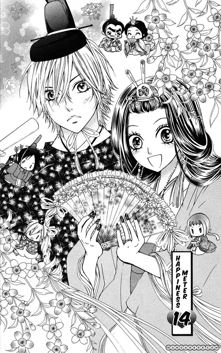 Ojousama Wa Oyomesama 14 Page 1