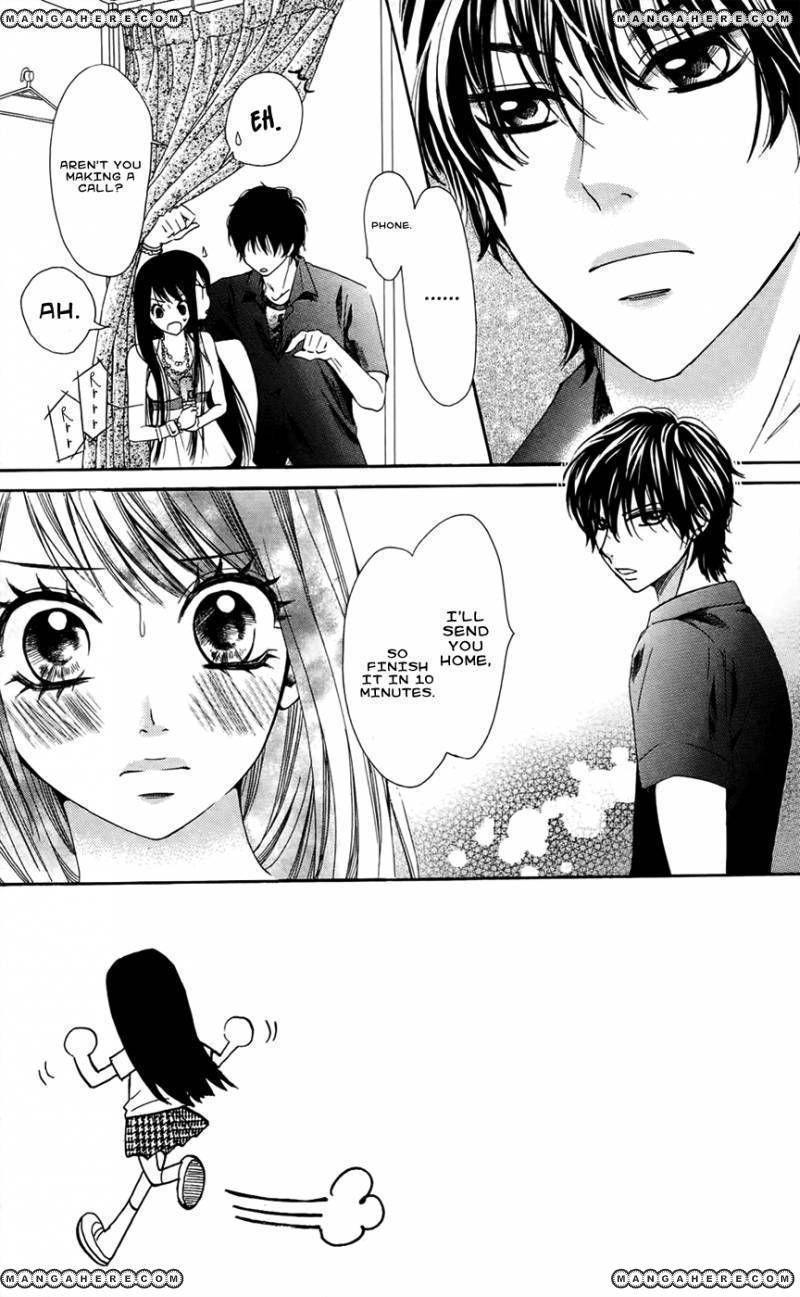 Ojousama Wa Oyomesama 15 Page 3