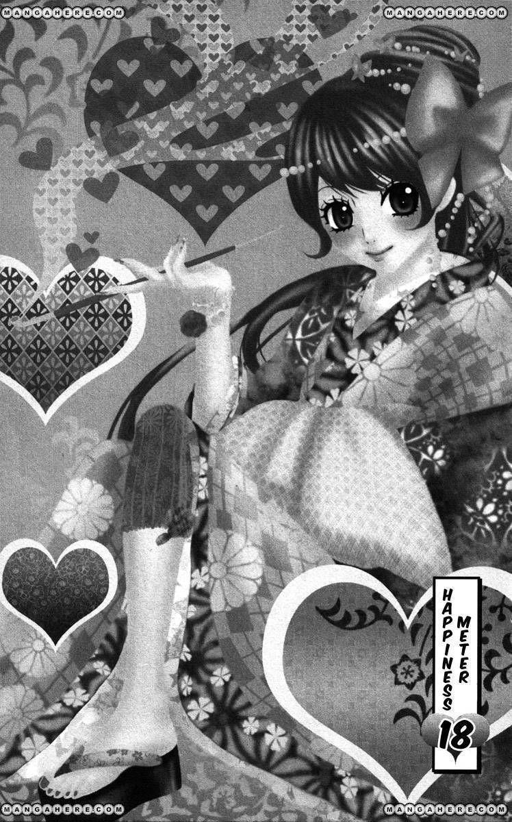 Ojousama Wa Oyomesama 18 Page 1