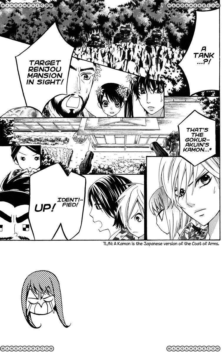 Ojousama Wa Oyomesama 18 Page 3