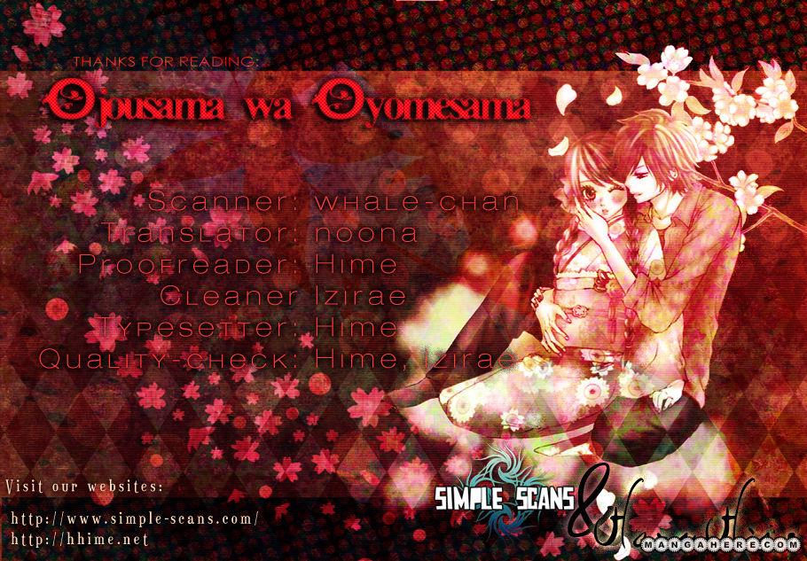 Ojousama Wa Oyomesama 20 Page 1