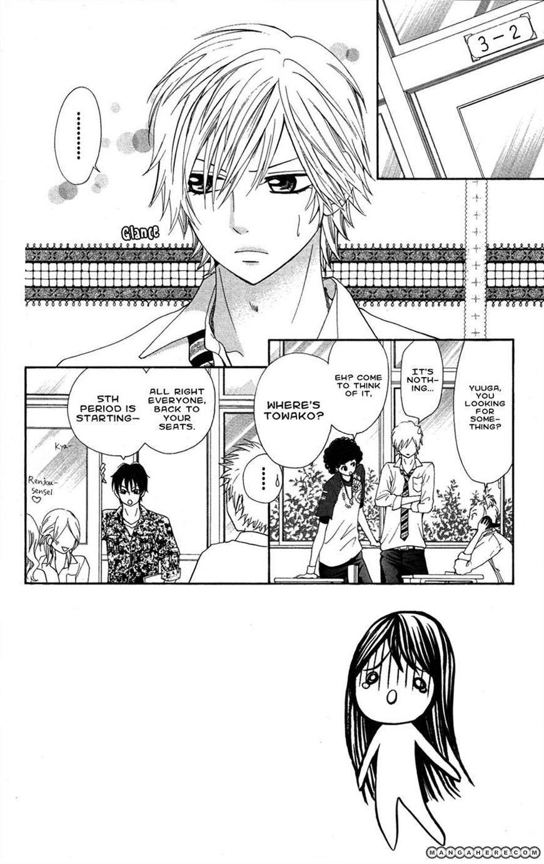 Ojousama Wa Oyomesama 21 Page 2
