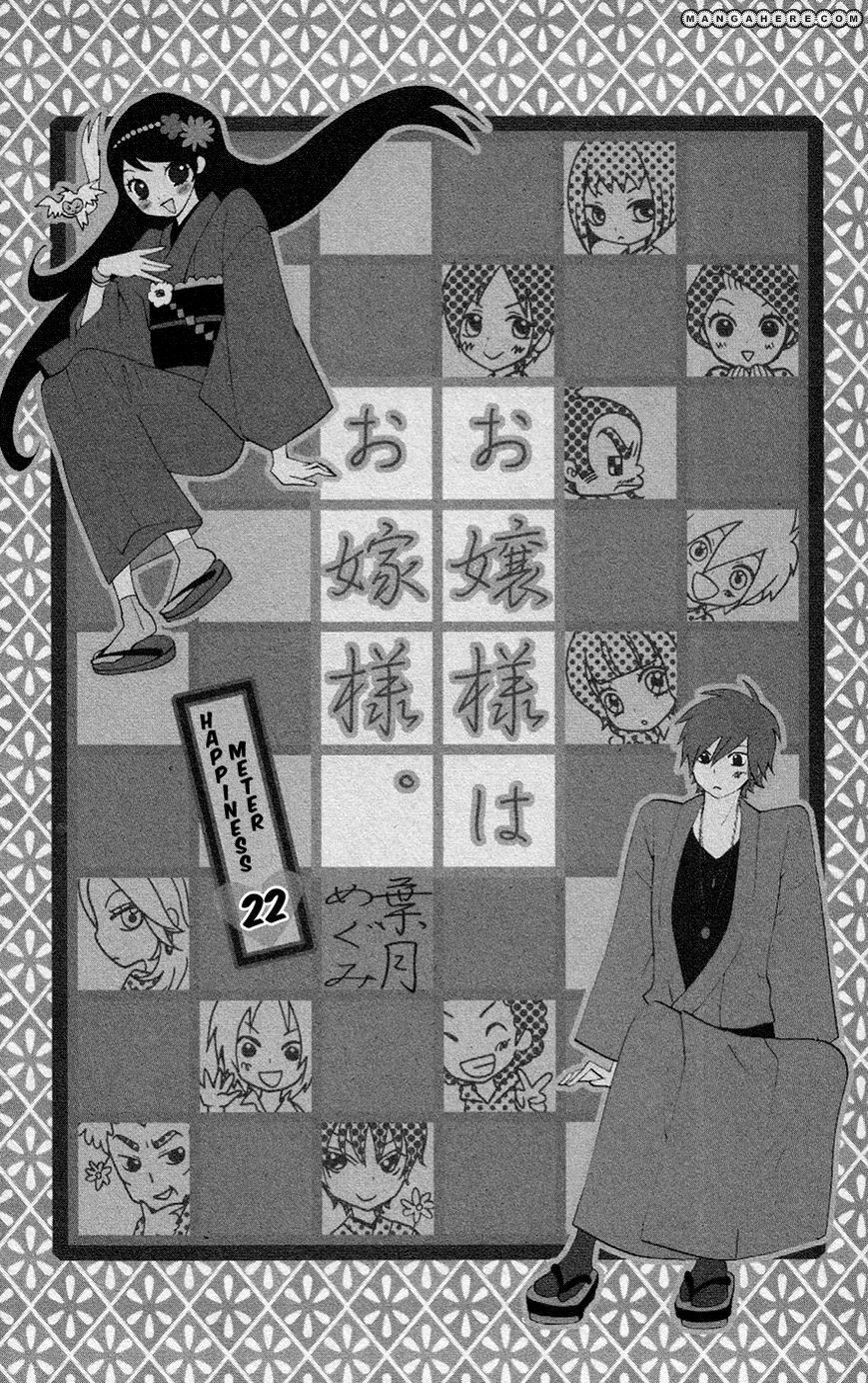 Ojousama Wa Oyomesama 22 Page 1