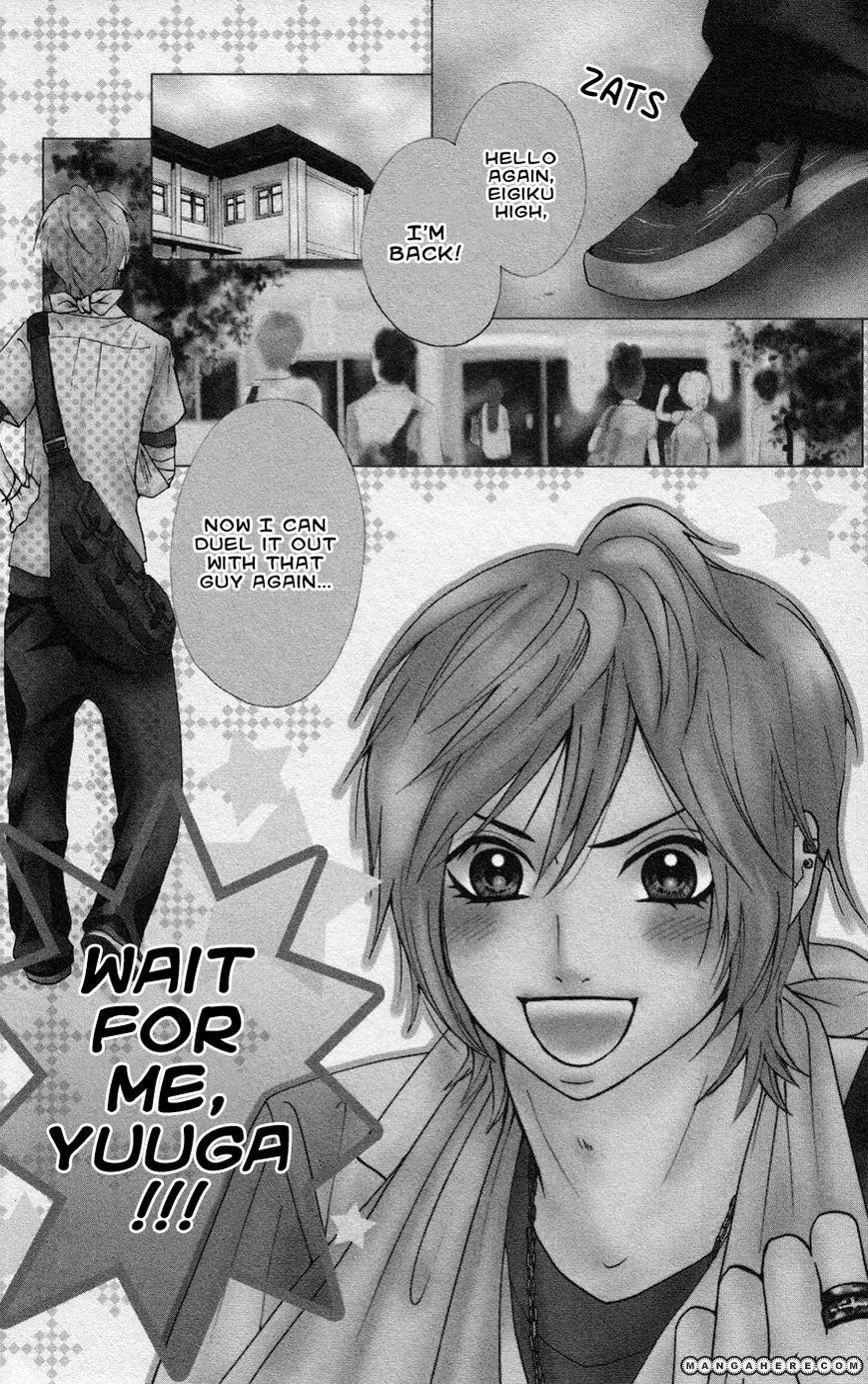 Ojousama Wa Oyomesama 22 Page 2