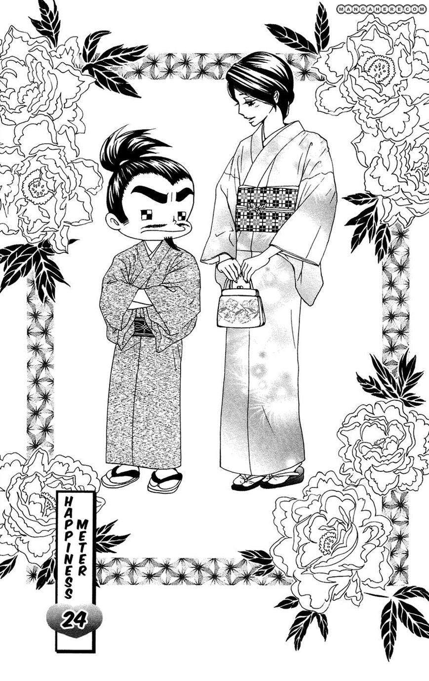 Ojousama Wa Oyomesama 24 Page 1