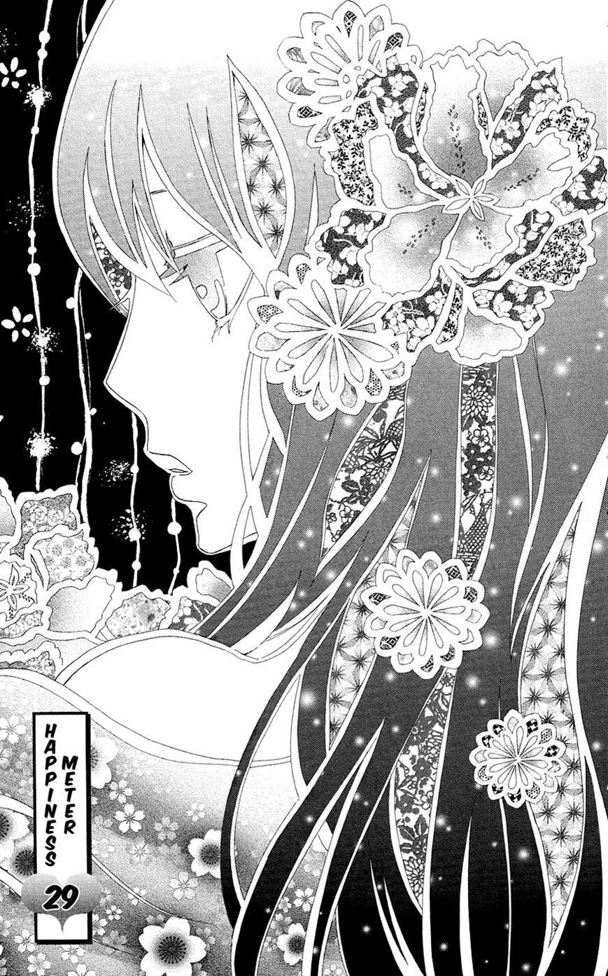 Ojousama Wa Oyomesama 29 Page 1