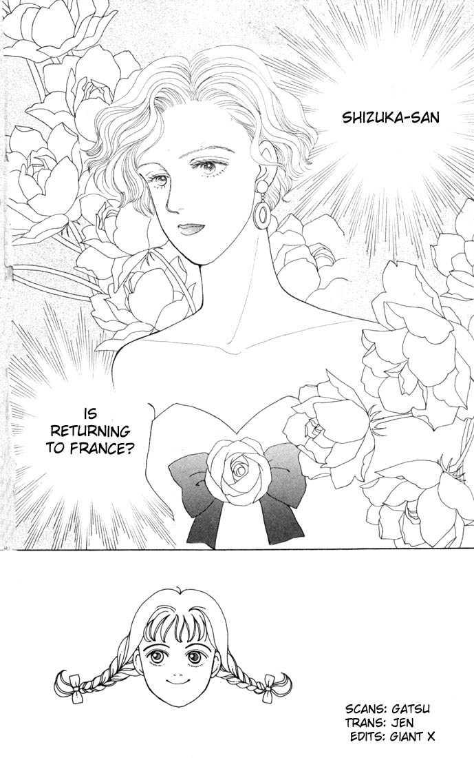 Hana Yori Dango 4 Page 2